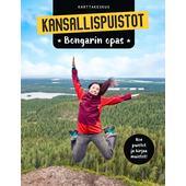 Kirja KANSALLISPUISTOT - BONGARIN OPAS  -