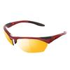Julbo TRAIL ZEBRA - RED