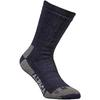 Alpacasocks ALPACASOCKS 3-P Unisex - DARK BLUE/GREY
