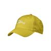 Tierra EMBROIDED ORGANIC COTTON 6 PANEL CAP Unisex - YELLOW